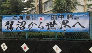Ao_Kaoru_20210814.jpg